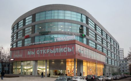 Centre commercial, Tulsky (Russie)