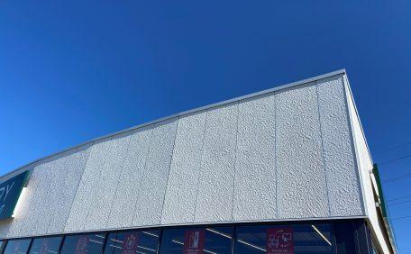 Façade Cellules commerciales, Saint-Cyr-sur-Loire (37) - Aspect PAPYRUS